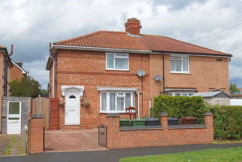 3 Bedrooms Semi Detached House for sale in King George Close, Sidemoor, Bromsgrove, Worcestershire