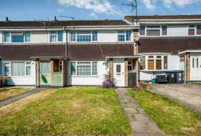 3 Bedrooms Terraced House for sale in St. Agnells Lane, Hemel Hempstead, Hertfordshire