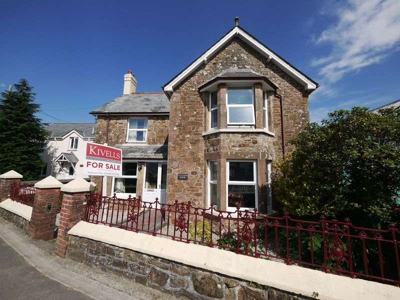 3 Bedrooms Detached House for sale in Halwill Junction, Beaworthy