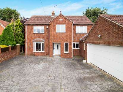 3 Bedrooms Detached House for sale in St. Helens Drive, Selston, Nottingham, Nottinghamshire