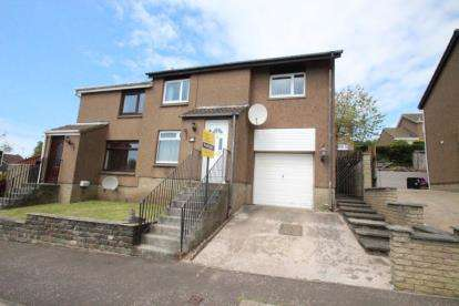 3 Bedrooms Semi Detached House for sale in Cowal Crescent, Glenrothes