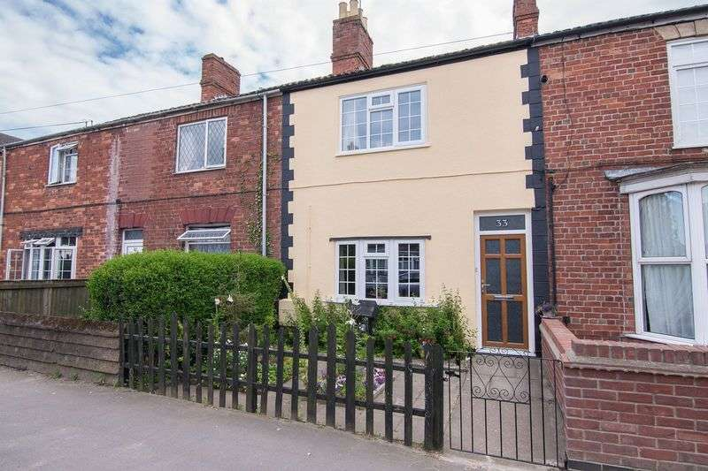 2 Bedrooms Terraced House for sale in Hundleby Road, Spilsby
