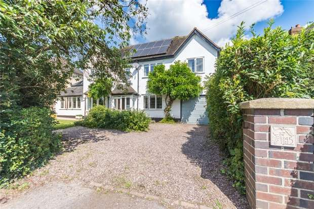 4 Bedrooms Detached House for sale in Burton Old Road West, Lichfield, Staffordshire