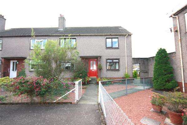 2 Bedrooms Apartment Flat for sale in North Hamilton Place, Kilmarnock