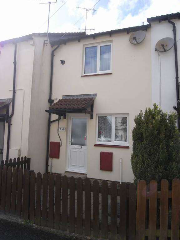 2 Bedrooms Terraced House for sale in Long Meadow Drive, Silver Leat, Barnstaple