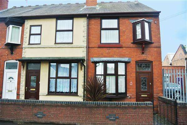 2 Bedrooms End Of Terrace House for sale in New Buildings, Wednesfield Road, Willenhall