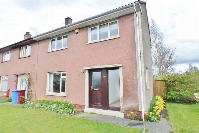 3 Bedrooms End Of Terrace House for sale in Capelrig Drive, Calderwood, EAST KILBRIDE