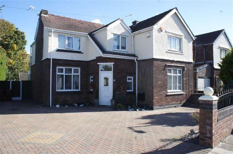 4 Bedrooms Property for sale in Highfield Park, Maghull