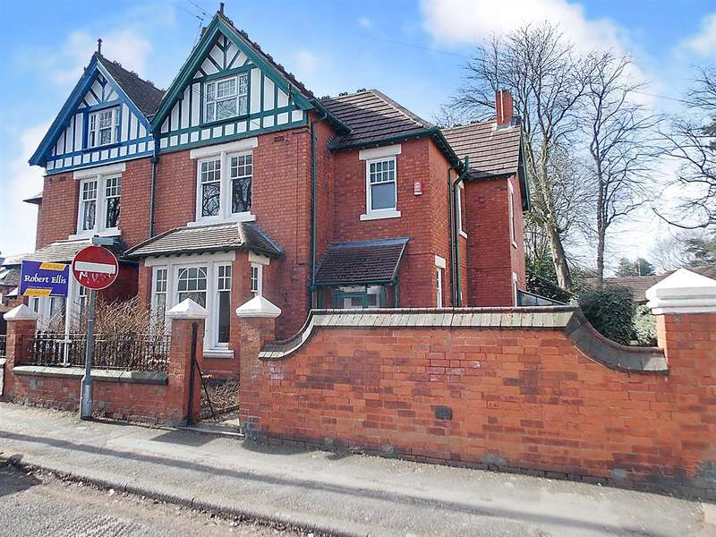 5 Bedrooms Semi Detached House for sale in Main Street, Long Eaton