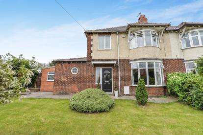 3 Bedrooms Semi Detached House for sale in Brompton Road, Northallerton, North Yorkshire, Na