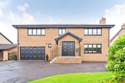 5 Bedrooms Detached House for sale in Brigside Gardens, Hamilton
