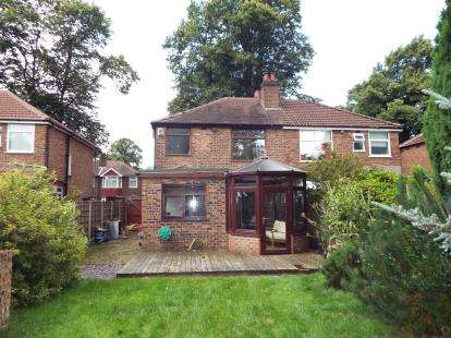3 Bedrooms Semi Detached House for sale in Aldermary Road, Manchester, Chorlton, Greater Manchester