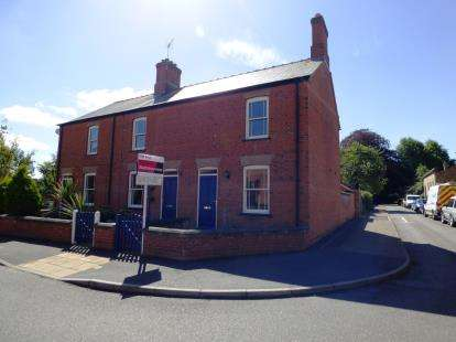2 Bedrooms End Of Terrace House for sale in Spence Street, Spilsby, Lincolnshire