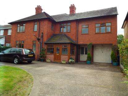 4 Bedrooms Detached House for sale in Station Road, Great Wyrley, Walsall, West Midlands