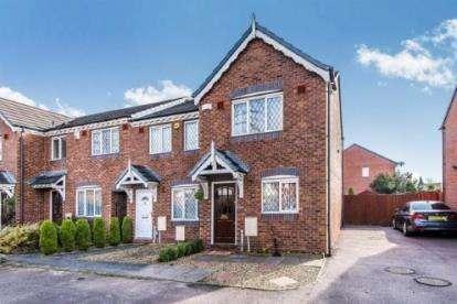 2 Bedrooms End Of Terrace House for sale in Tyburn Road, Birmingham, West Midlands