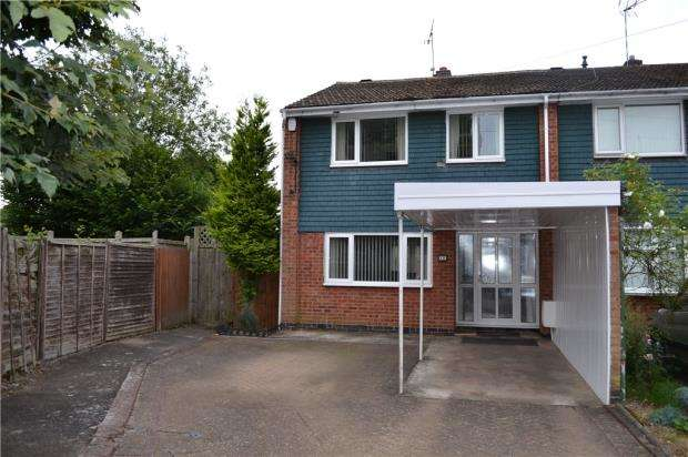 3 Bedrooms End Of Terrace House for sale in Ballingham Close, Tile Hill, Coventry, West Midlands