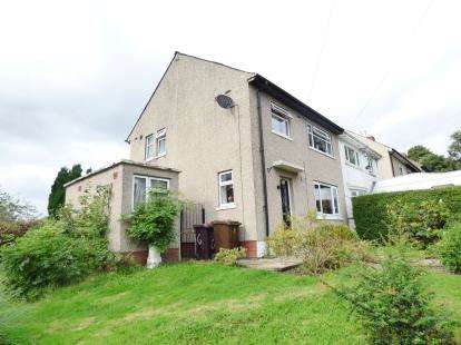 3 Bedrooms Semi Detached House for sale in Tedder Avenue, Burnley, Lancashire