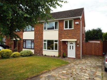 3 Bedrooms Semi Detached House for sale in Burjen Way, Crewe, Cheshire