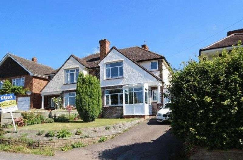 3 Bedrooms Semi Detached House for sale in Wilton, Ross-on-Wye