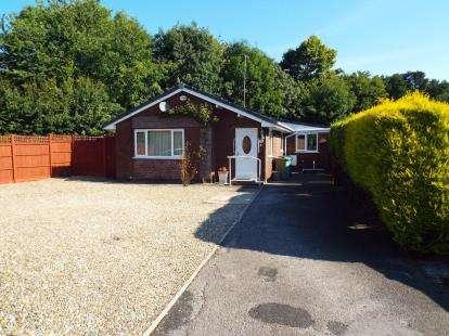 2 Bedrooms Bungalow for sale in Arndale, Beechwood, Runcorn, Cheshire, WA7
