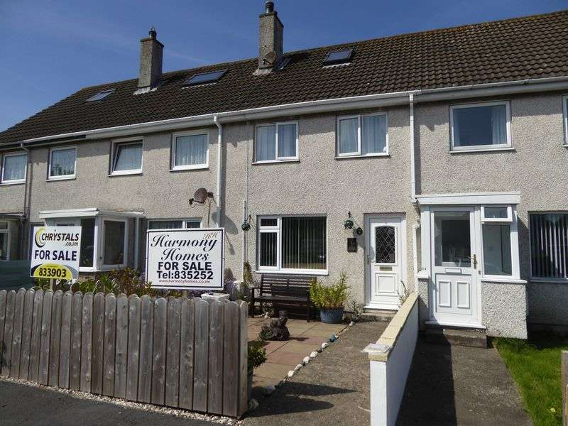 2 Bedrooms Terraced House for sale in Ballahane Close, Port Erin, IM9 6EQ