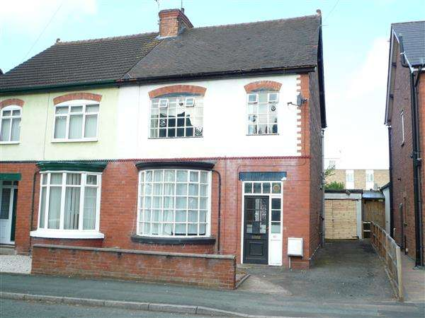 3 Bedrooms Semi Detached House for sale in Victoria Road, Wednesfield, Wednesfield