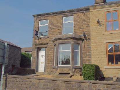 3 Bedrooms End Of Terrace House for sale in Manchester Road, Haslingden, Rossendale, Lancashire, BB4