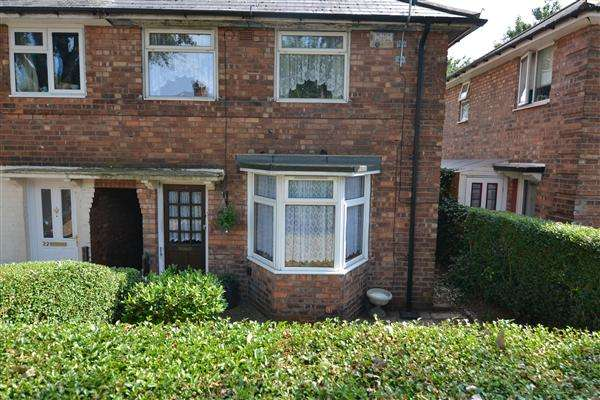 3 Bedrooms End Of Terrace House for sale in Homerton Road, Kingstanding, Birmingham