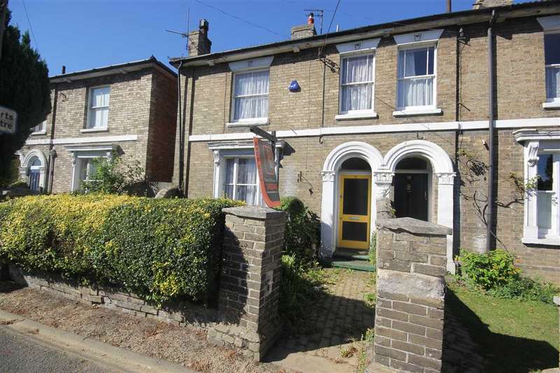 3 Bedrooms End Of Terrace House for sale in Melford Road, Sudbury