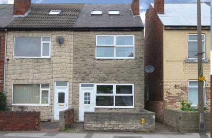 3 Bedrooms End Of Terrace House for sale in Wales Road, Kiveton Park, Sheffield, South Yorkshire