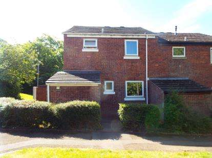 3 Bedrooms End Of Terrace House for sale in Northleach Close, Redditch, Worcestershire