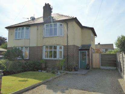 3 Bedrooms Semi Detached House for sale in Thelwall New Road, Thelwall, Warrington, Cheshire, WA4