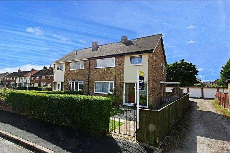 3 Bedrooms Semi Detached House for sale in Nandike Close, Anlaby