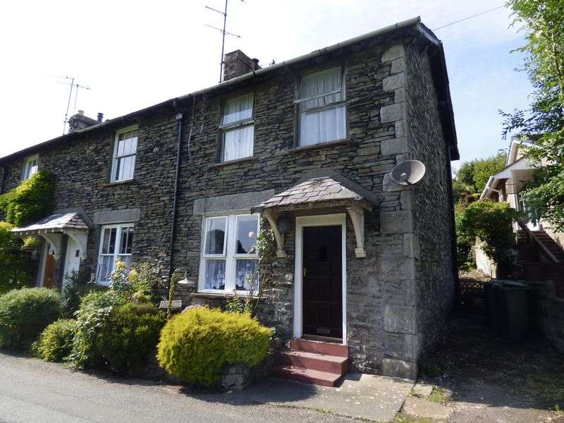 2 Bedrooms Terraced House for sale in Mealbank, Kendal