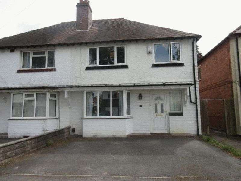 3 Bedrooms Semi Detached House for sale in Gresham Road, Hall Green B28