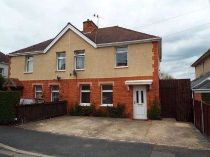 3 Bedrooms Semi Detached House for sale in Glenthorne Avenue, Worcester, Worcestershire