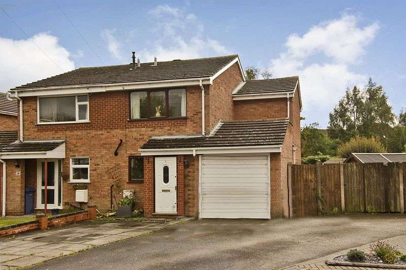 3 Bedrooms Semi Detached House for sale in Oaklands Close, Fradley, Lichfield
