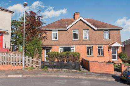 3 Bedrooms Semi Detached House for sale in Portefields Road, Worcester, Worcestershire