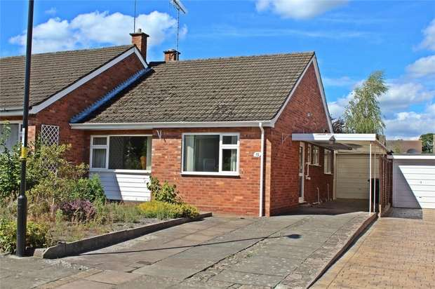 2 Bedrooms Semi Detached Bungalow for sale in Girdlers Close, Styvechale Grange, Coventry