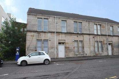 1 Bedroom Flat for sale in Hope Street, Hamilton