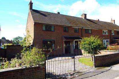 3 Bedrooms Terraced House for sale in Sudbury Park, Sudbury, Ashbourne, Derbyshire