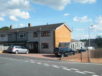 3 Bedrooms End Of Terrace House for sale in Robinson Road, Burntwood