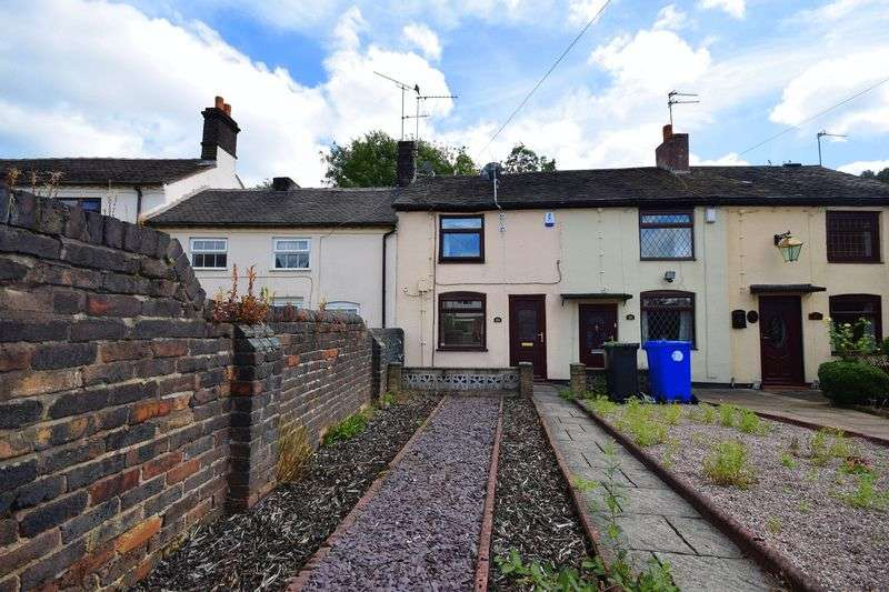 2 Bedrooms Terraced House for sale in Sneyd Street, Sneyd Green