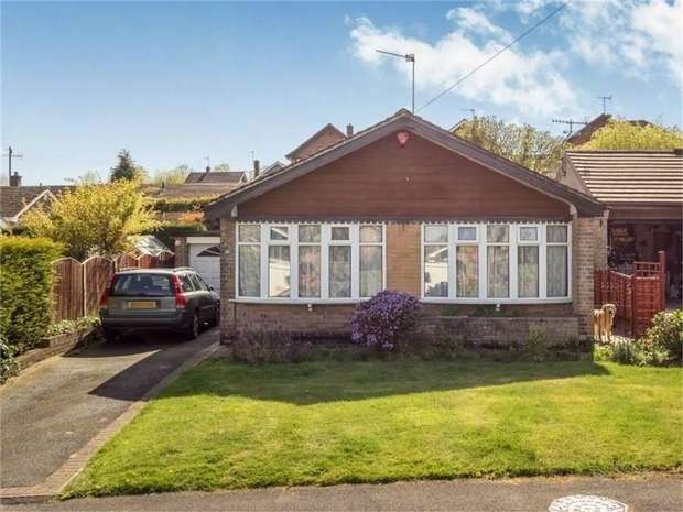 2 Bedrooms Detached Bungalow for sale in Daisy Farm Road, Newthorpe, Nottingham