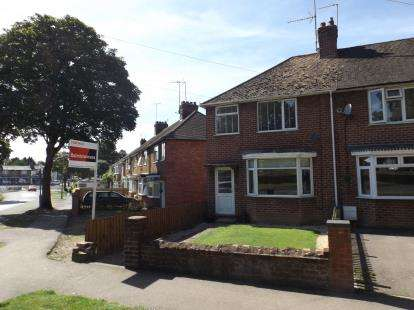 3 Bedrooms Semi Detached House for sale in Ruscote Avenue, Banbury, Oxfordshire