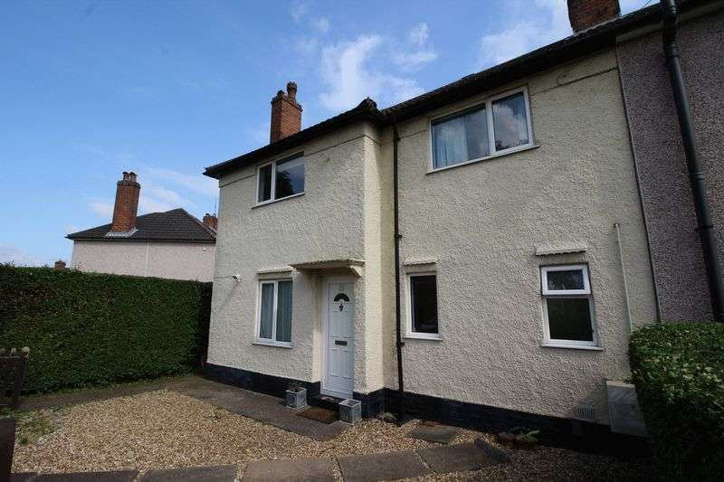 3 Bedrooms Semi Detached House for sale in Addison Drive, Lincoln