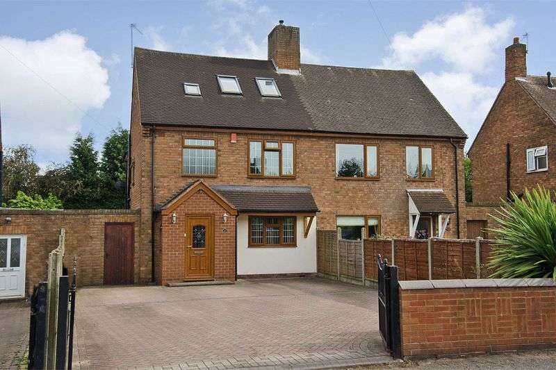 4 Bedrooms Semi Detached House for sale in Weston Road, Lichfield