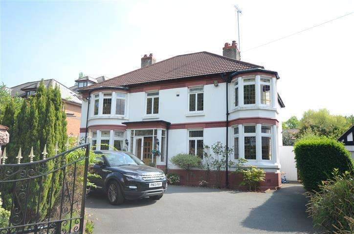5 Bedrooms Detached House for sale in Beech Lane, Calderstones, Liverpool, L18
