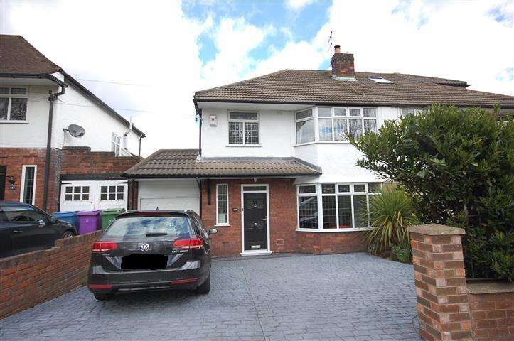 3 Bedrooms Semi Detached House for sale in Woolton Road, Woolton, Liverpool, L25