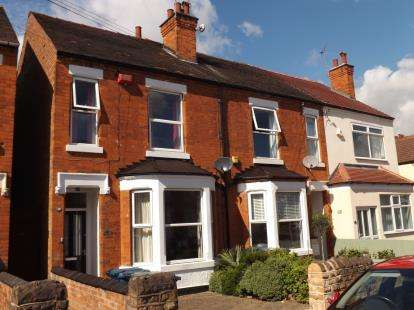 3 Bedrooms End Of Terrace House for sale in Edward Road, West Bridgford, Nottingham